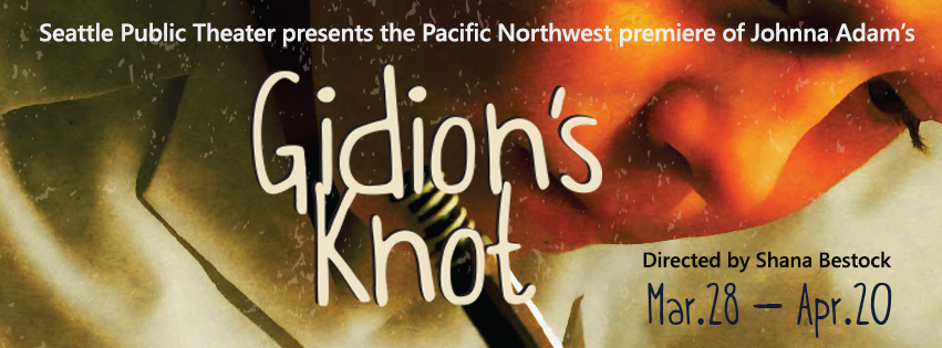 """""""Gidion's Knot"""" 